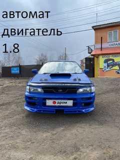 Иркутск Impreza 1999