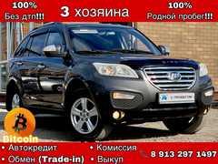 Новокузнецк X60 2014