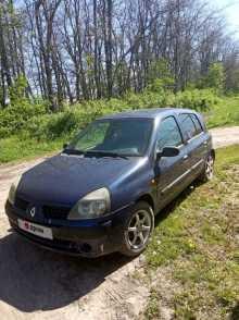 Ставрополь Clio 2003