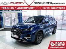 Красноярск Tiggo 8 Pro 2021
