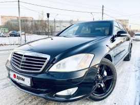 Екатеринбург S-Class 2005