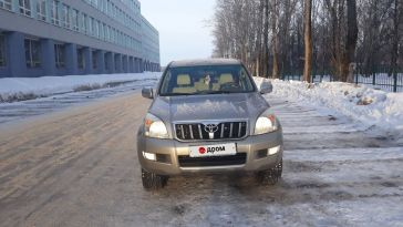 Павлово Land Cruiser Prado