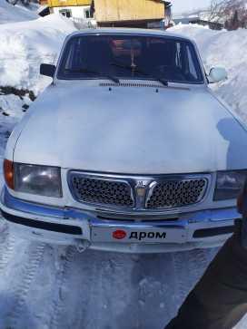 Горно-Алтайск 3110 Волга 2000