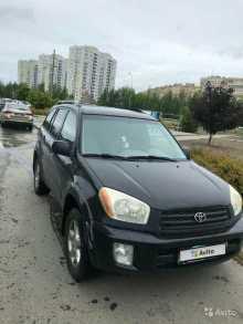 Волгоград RAV4 2000