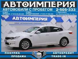 Красноярск Kia Optima 2018