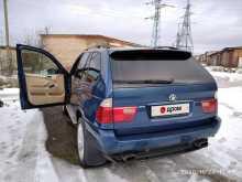 Волоколамск X5 2002