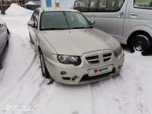 Нижневартовск 75 2005