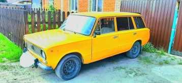 Омск 2102 1983