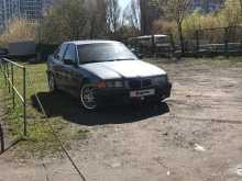 Москва 3-Series 1994
