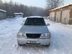 Кемерово Grand Vitara 2001