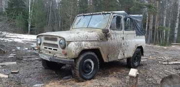 Смоленск УАЗ 469 1986
