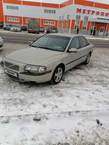 Курган S80 2001