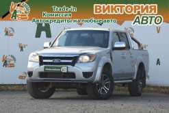 Омск Ranger 2010