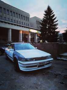 Краснодар Mark II 1988