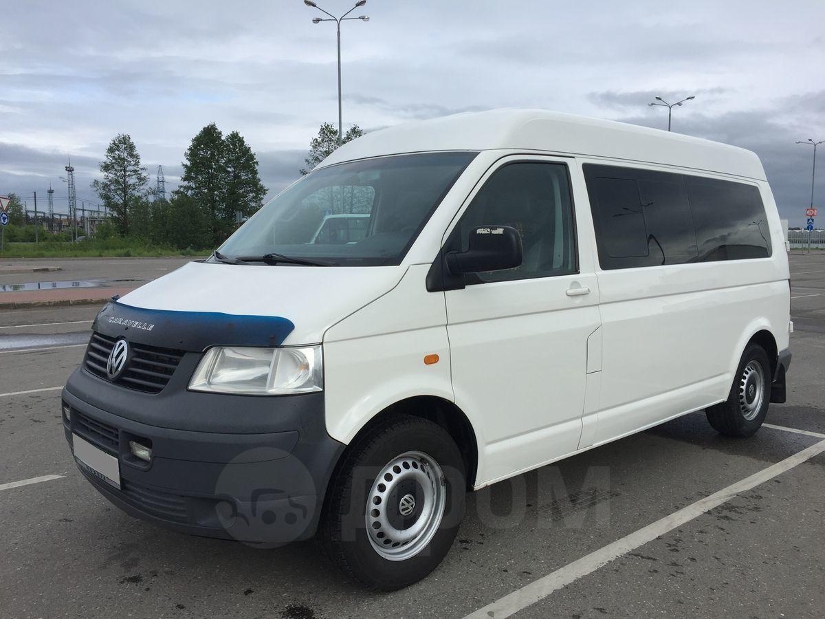 Купить авто в москве фольксваген транспортер т5 хранение зерна на элеваторе оквэд