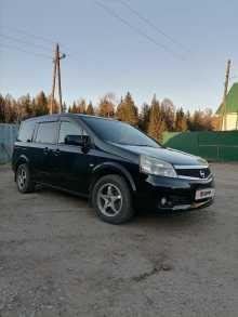 Улан-Удэ Lafesta 2008
