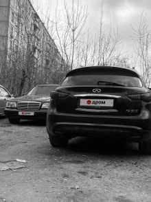 Москва FX50 2008