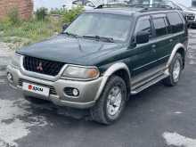 Екатеринбург Montero Sport 2000