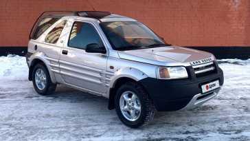 Екатеринбург Freelander 1999