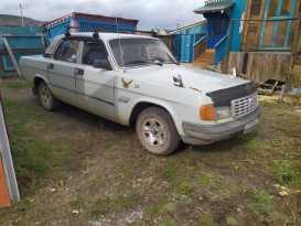 Гусиноозёрск 31029 Волга 1994