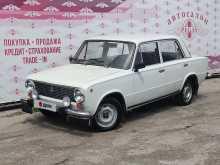 Тольятти 2101 1981