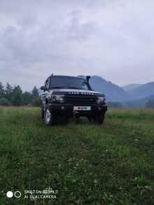 Иркутск Discovery 2003