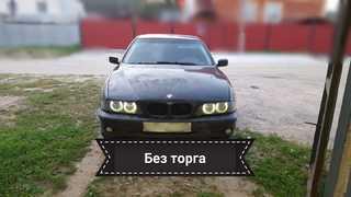 Томск 5-Series 1998