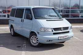 Омск Caravelle 1998