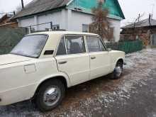 Курган 2101 1987