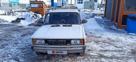 Екатеринбург 2105 1990