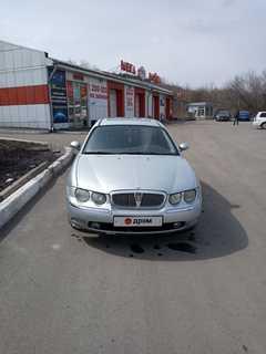 Новокузнецк 75 2000