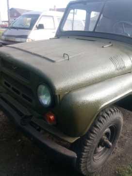 Бийск 469 1980