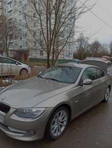 Москва 3-Series 2010