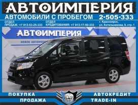 Красноярск Stepwgn 2011