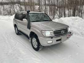 Дальнегорск Land Cruiser 1999