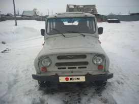 Лебяжье 3151 2001