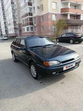 Кемерово 2114 Самара 2013