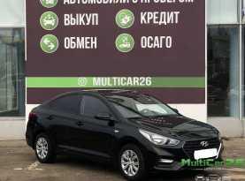 Ставрополь Solaris 2018