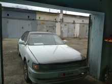 Челябинск Vista 1993