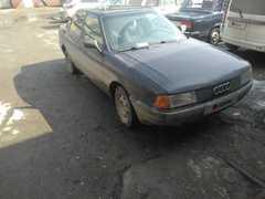 Екатеринбург 80 1988