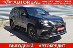Новосибирск GX460 2019