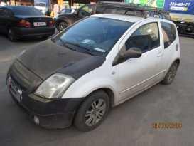 Воронеж C2 2004