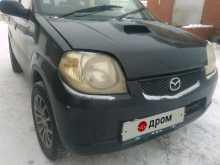 Кинель Laputa 2001