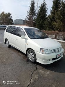 Омск Gaia 2000