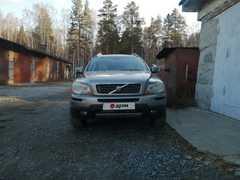Снежинск XC90 2007