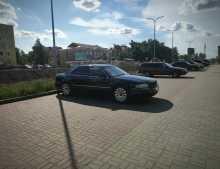 Челябинск A8 1997