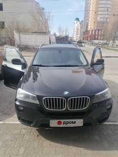 Барнаул X3 2011