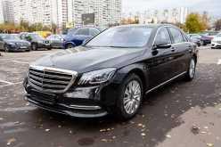 Москва S-Class 2020