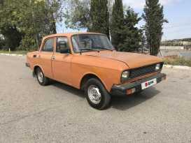 Севастополь 2140 1983