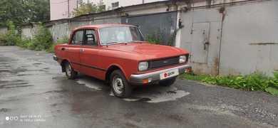 Екатеринбург 2140 1988